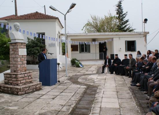 Δελτίο Τύπου: Ο Δήμος Σοφάδων τίμησε τη μνήμη του λοχαγού Ισχόμαχου