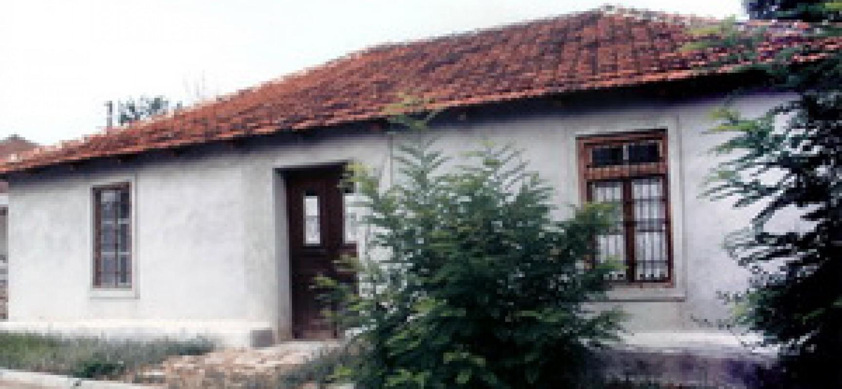 Εκθετήριο «Παλιό Παραδοσιακό Νοικοκυριό»