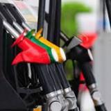 Ανοικτός Ηλεκτρονικός Διεθνής Διαγωνισμός για την προμήθεια Καυσίμων έτους 2015