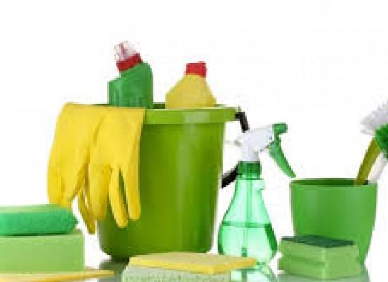 Διακήρυξη προμήθειας ειδών καθαριότητας 2015