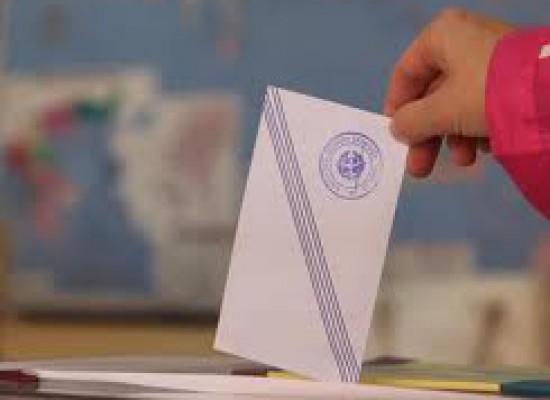 Βουλευτικές εκλογές 2015: «Μάθε που ψηφίζεις …»
