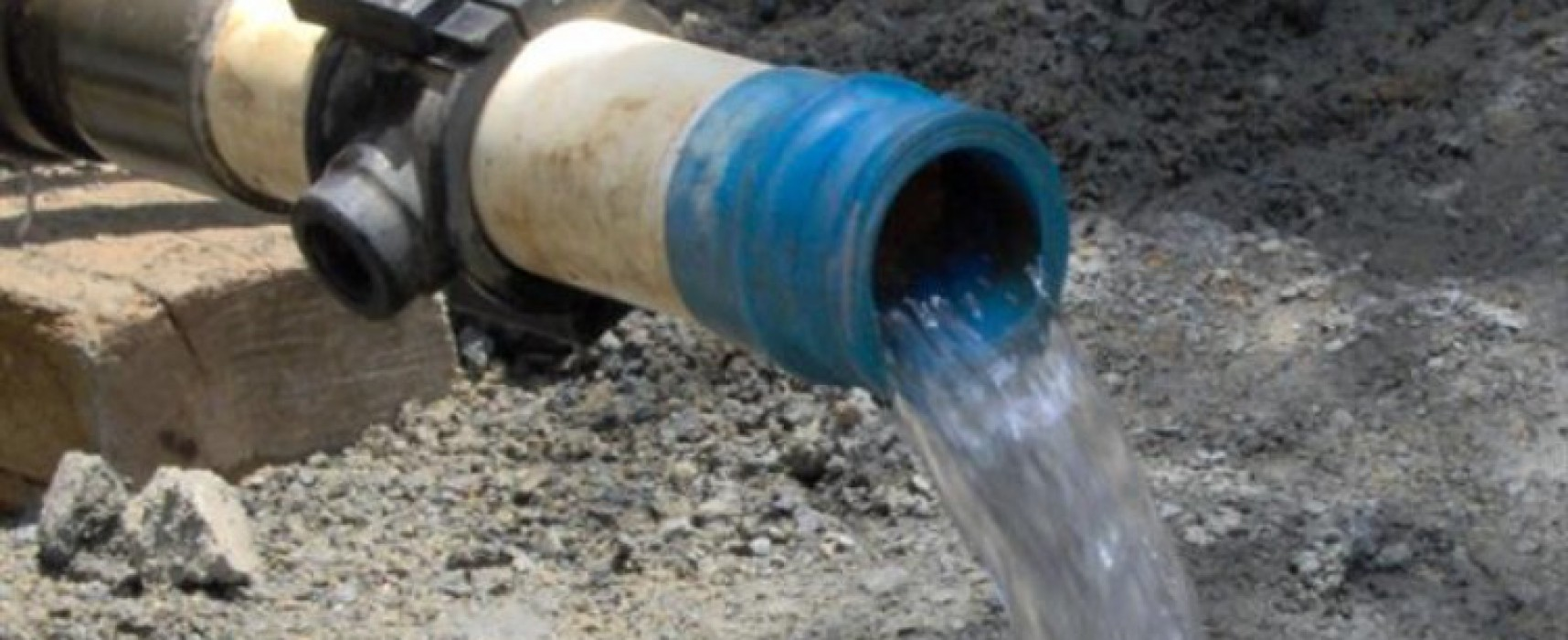 Προκήρυξη για την πλήρωση (πρόσληψη) συνολικά εννέα (09) θέσεων υδρονομέων