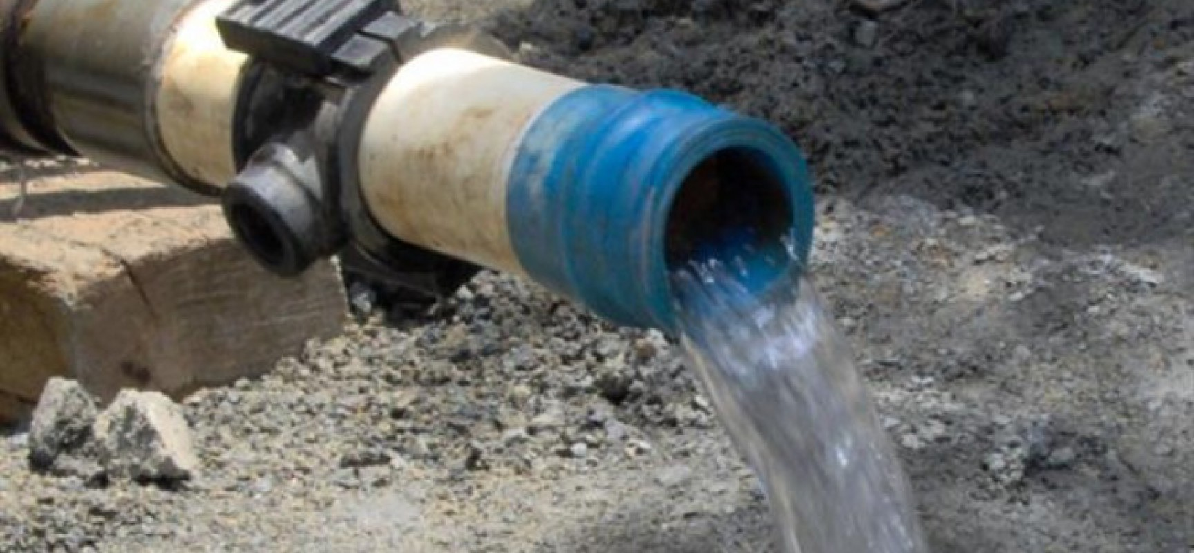 Προκήρυξη για υδρονομείς 2016