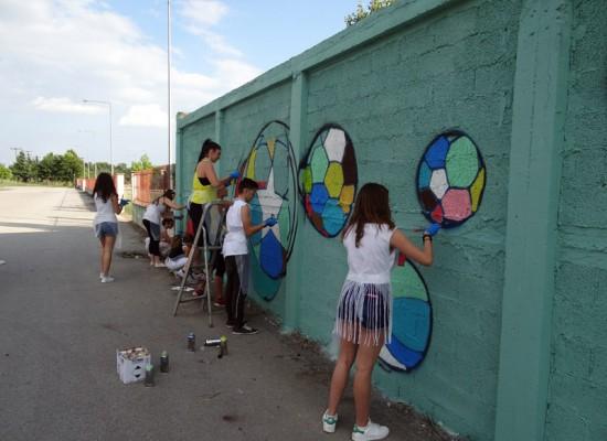 «Ντύθηκε» με χρώματα και δράση το Αθλητικό Κέντρο Σοφάδων