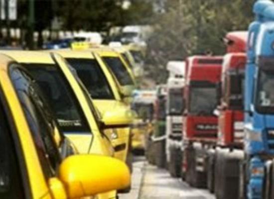 Πρόσκληση εκδήλωσης ενδιαφέροντος για απόκτηση νέας άδεια ΕΔΧ αυτοκινήτου ή μετατροπή υφιστάμενης ΕΔΧ ΤΑΞΙ σε ΕΙΔΜΙΣΘ και αντίστροφα