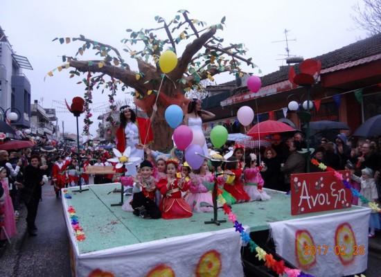 Εντυπωσιακή η αποκριάτικη παρέλαση στους Σοφάδες