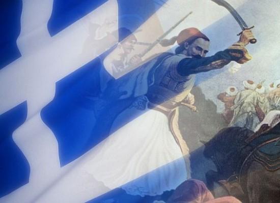 Εορταστικές εκδηλώσεις της Εθνικής Επετείου 25ης Μαρτίου 1821 στους Σοφάδες