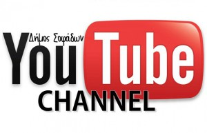 dimos sofadon youtube channel_rectagular