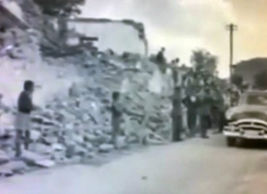 Εκδήλωση για τον σεισμό του 1954 στους Σοφάδες
