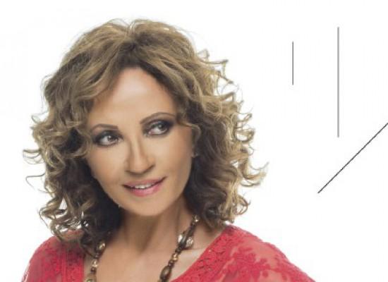 Συναυλία Γλυκερίας – θέατρο Κτημένης – Κυριακή 20/8/2017