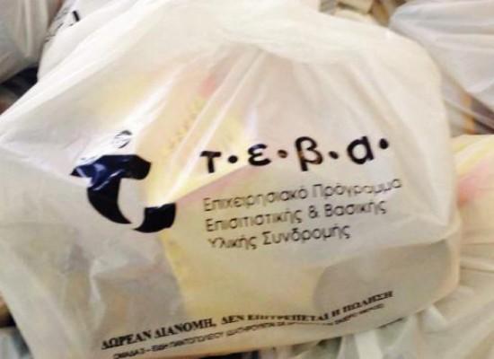 Παραλαβή προϊόντων για τους δικαιούχους του προγράμματος ΤΕΒΑ
