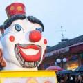 Όλοι μαζί και φέτος στο καρναβάλι Σοφάδων!!!!