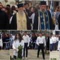 Με λαμπρότητα ο εορτασμός της 25ης Μαρτίου στους Σοφάδες