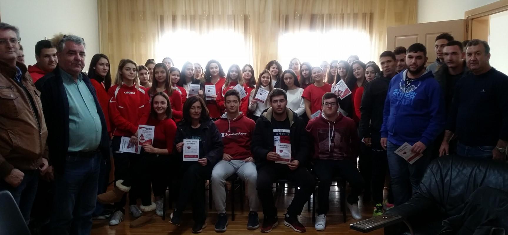 Δράσεις ευαισθητοποίησης – ενημέρωσης του μαθητικού πληθυσμού με θέμα την Εθελοντική Αιμοδοσία σε σχολεία στο Δήμο Σοφάδων