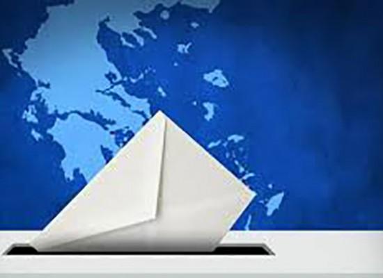 ∆ικαίωµα   εκλέγειν   και   εκλέγεσθαι   των   πολιτών   της   Ένωσης   που διαµένουν στην Ελλάδα ενόψει των αυτοδιοικητικών (δηµοτικών και περιφερειακών) εκλογών    και    των    εκλογών    για    την    ανάδειξη    των    µελών    του    Ευρωπαϊκού Κοινοβουλίου,    του    Μαΐου    2019    –    Προθεσμία    εγγραφής    στους    εκλογικούς καταλόγους.