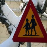 Κλειστά τα σχολεία στο Δήμο Σοφάδων την Τρίτη 8/1/2019