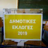 Πίνακας συνδυασμών για επαναληπτικές εκλογές της 2ας Ιουνίου 2019