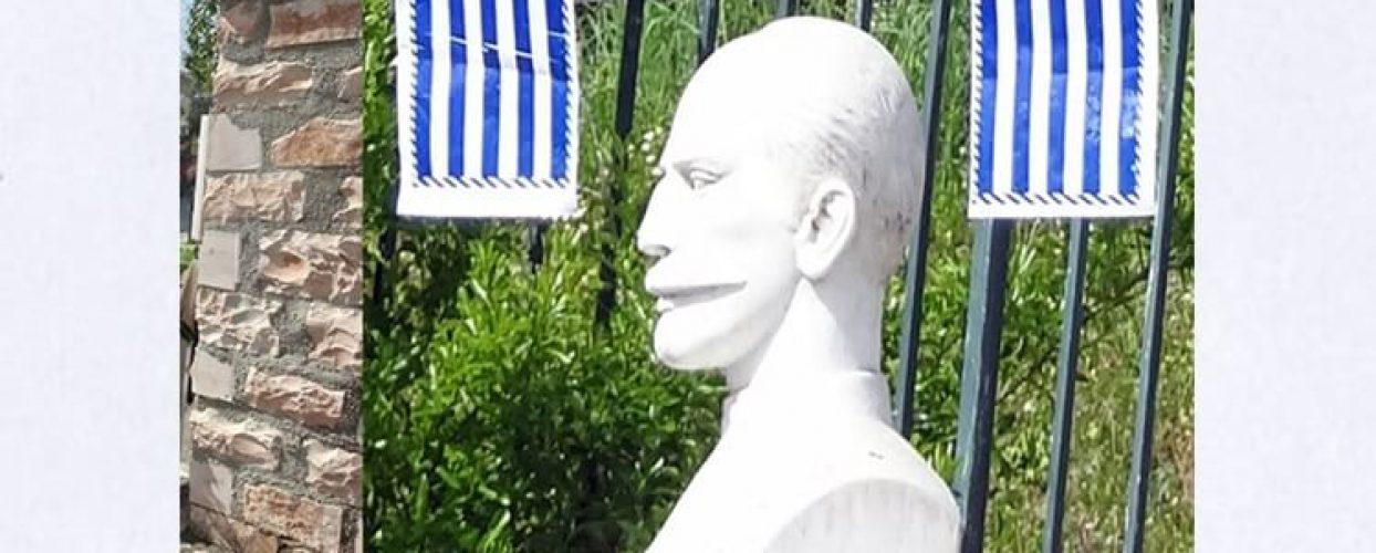 Ο Δήμος Σοφάδων τιμά τον Γενικό Αρχηγό της Θεσσαλικής Επανάστασης του 1878 Κωνσταντίνο Ι. Ισχόμαχο