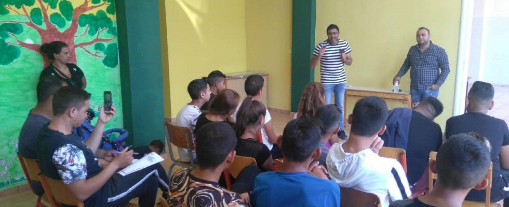 Δράση Επαγγελματικού Πρoσανατολισμού στο Παράρτημα Ρομά του Κέντρου Κοινότητας του Δήμου Σοφάδων