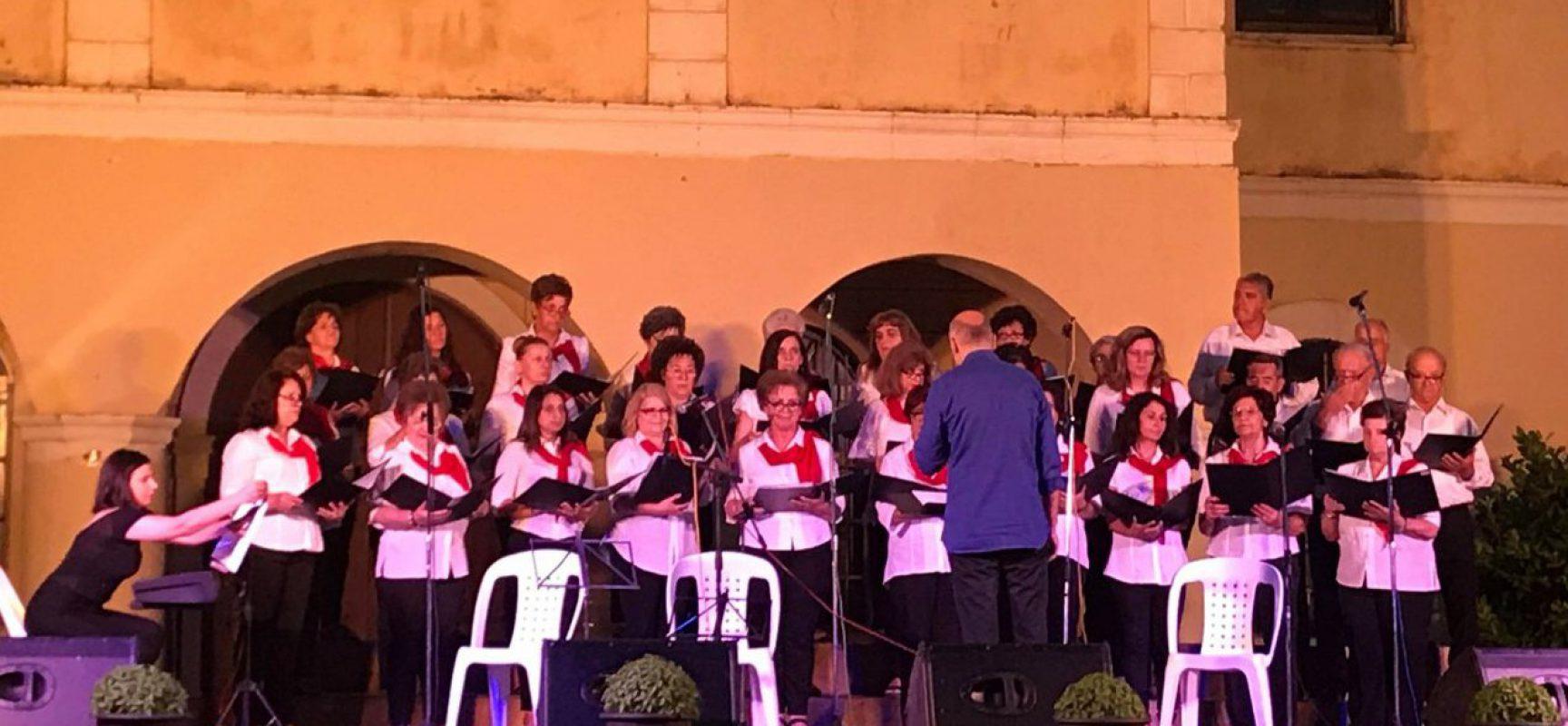 Η μικτή χορωδία του Δήμου Σοφάδων έλαβε μέρος στο 12ο Χορωδιακό Φεστιβάλ «Μουσικά Μαϊστράλια»