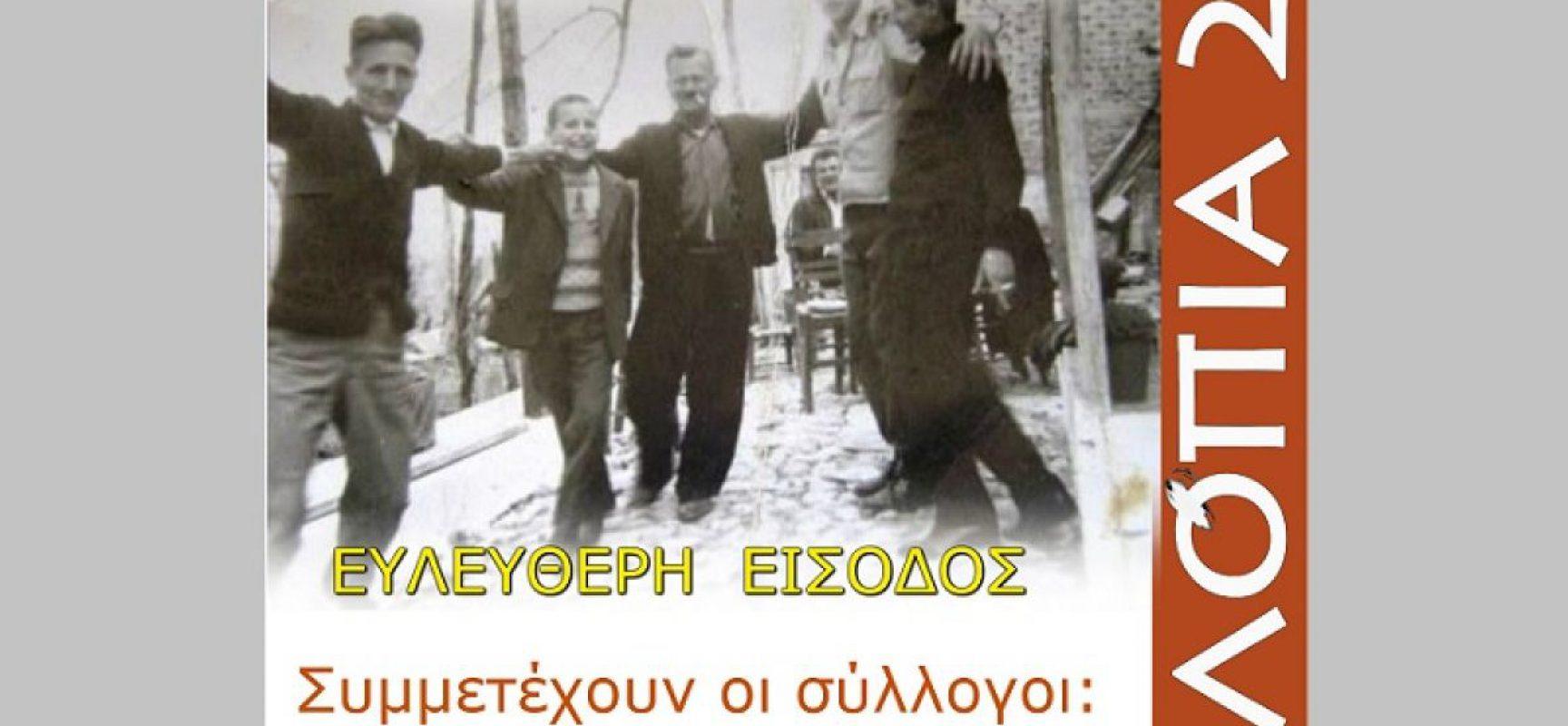 Βραδιά αντιφωνικού τραγουδιού στον Αϊ Γιάννη Σμοκόβου