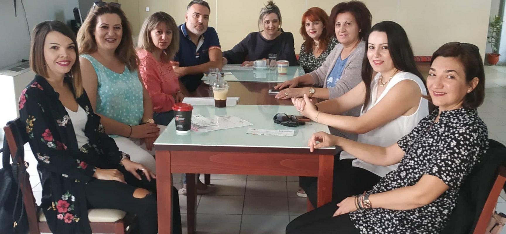 Συνάντηση στελεχών των Κέντρων Κοινότητας του Νομού Καρδίτσας