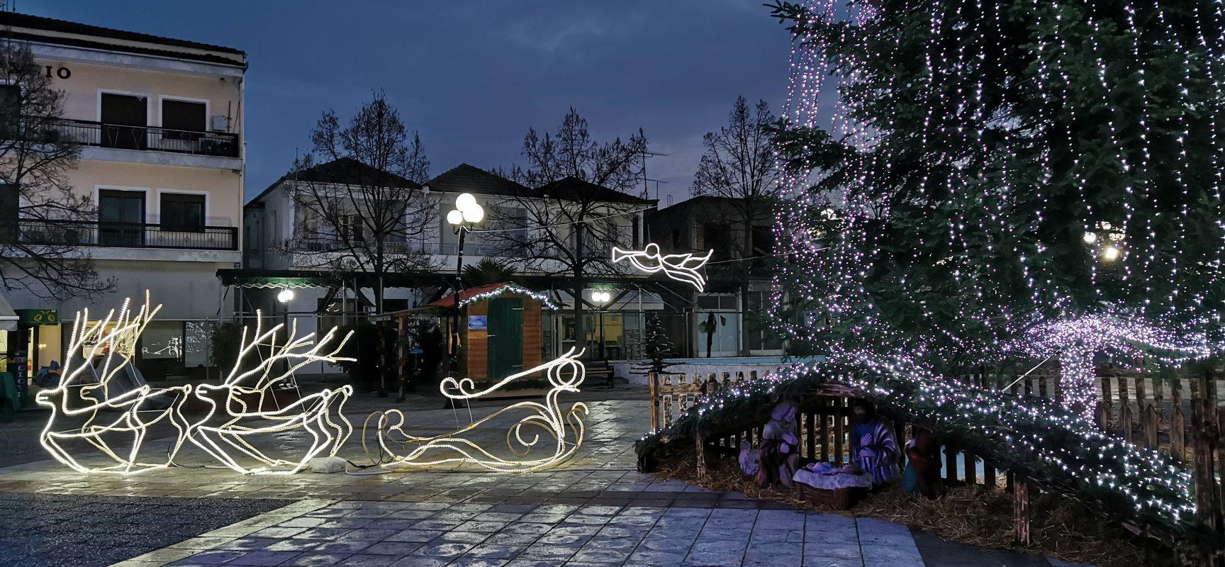 Δείτε την εκδήλωση για τη φωταγώγηση του Χριστουγεννιάτικου δέντρου στους Σοφάδες που έγινε την Πέμπτη 12/12/2019
