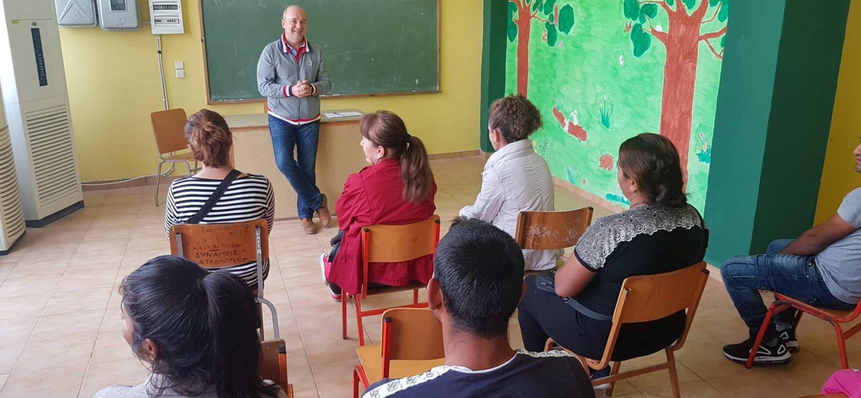 Ενημερωτική συνάντηση για την έναρξη του Σχολειού Δεύτερης ευκαιρίας στο Παράρτημα Ρομά του Κέντρου Κοινότητας του Δήμου