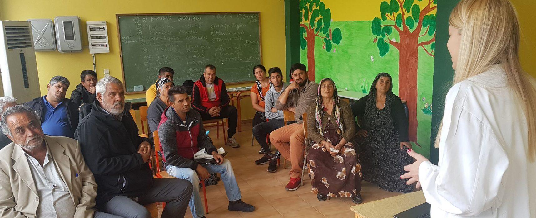 Ενημέρωση για την Αρτηριακή Υπέρταση στο Παράρτημα Ρομά του Κέντρου Κοινότητας του Δήμου Σοφάδων