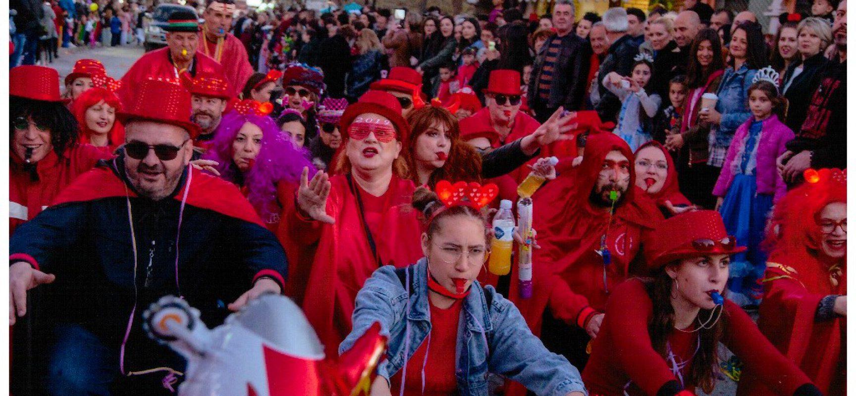 Παράλληλες εκδηλώσεις Καρναβαλιού Σοφάδων 2020