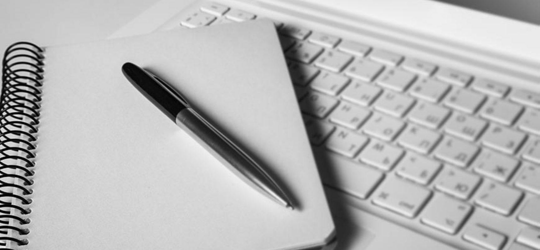 ΠΡΟΚΗΡΥΞΗ Για την πλήρωση μιας (1) θέσης Ειδικού Συνεργάτη Δημάρχου ειδικότητας Δημοσιογράφου